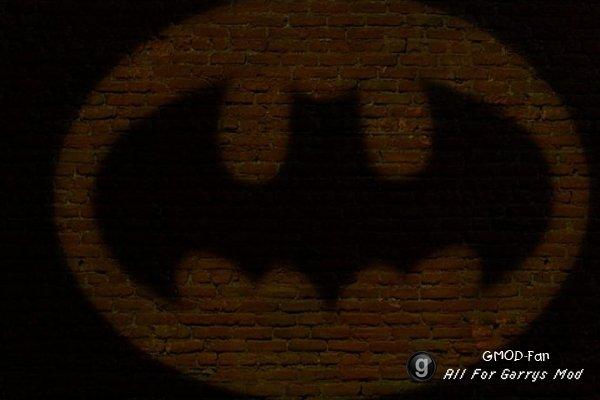 Bat-Signal Lamp