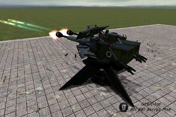 Heavy Combine Turret