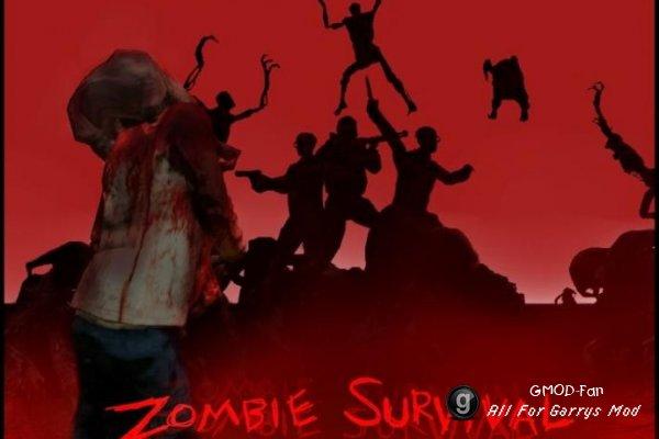 Пак из 68 карт для зомби выживания