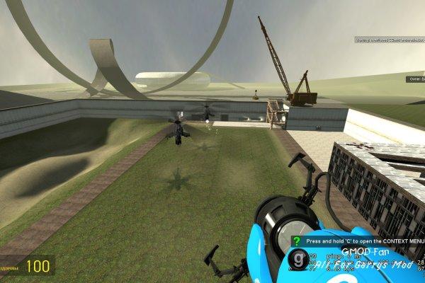 вертолёт который...