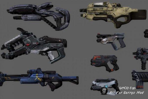 Mass Effect 2 DLC Weapons