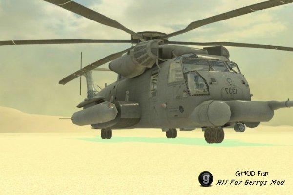 WAC MH-53J Pavelow Add-on