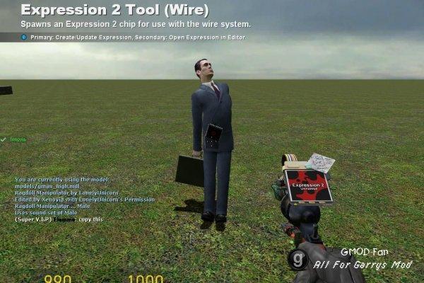 e2 Ragdoll Manipulator v1.2