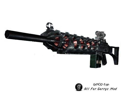 S.T.A.L.K.E.R. G-15 Gauss Rifle