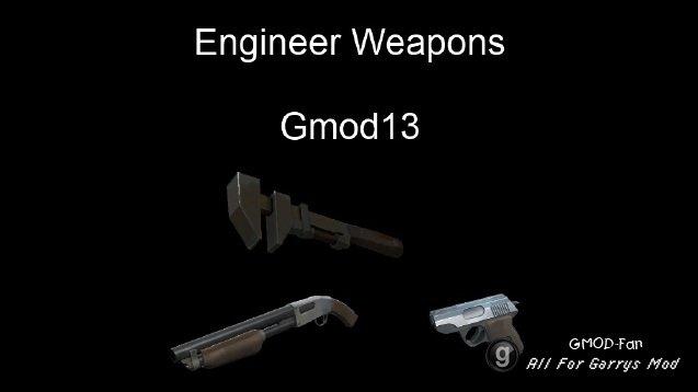 TF2 Engineer Weapons