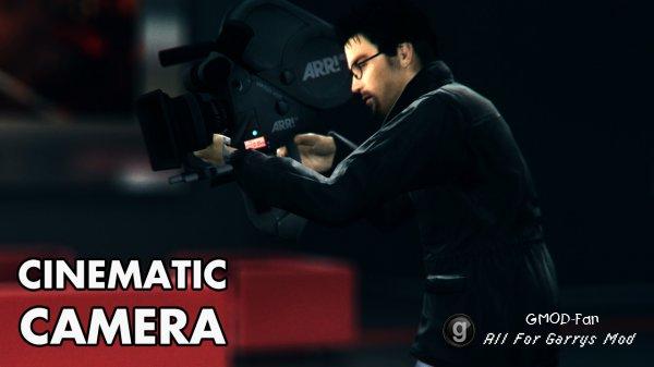 Cinematic Camera (ex. Amateur Camera)