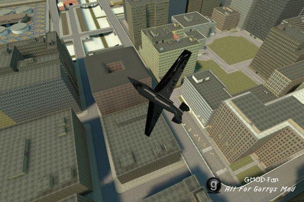 Пассажирский самолёт