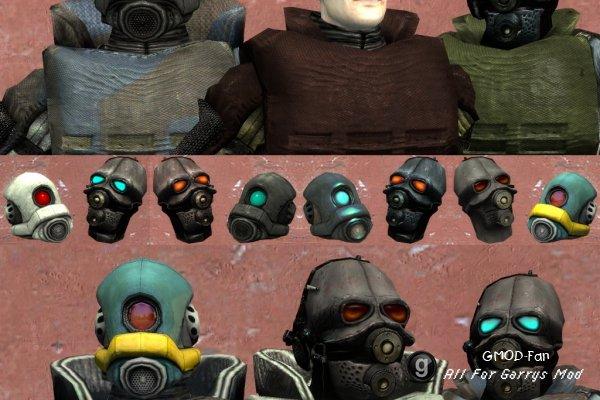 Enhanced Combine and Helmets