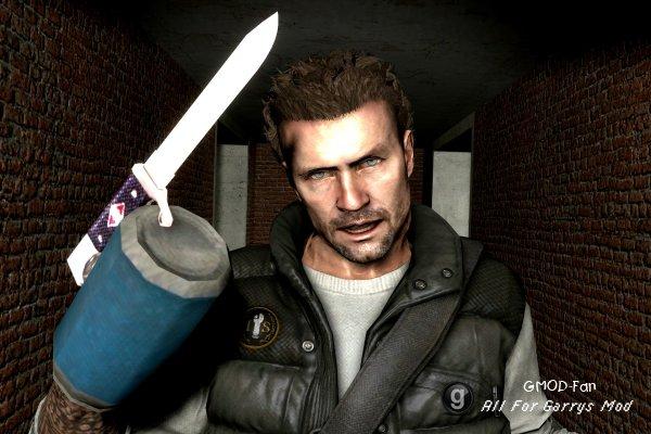 Metro 2033 Weapons