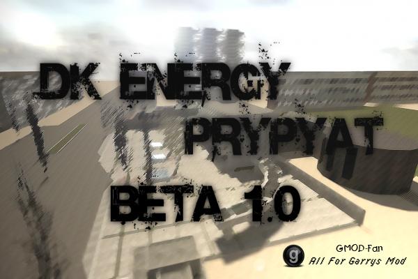 DK Энергетик Beta 1.0