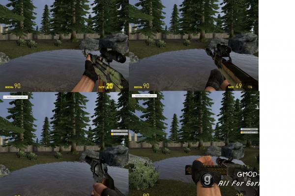 4 Пушки из Metro2033