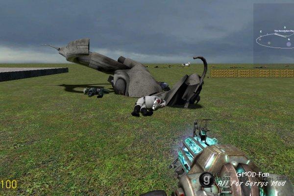 Сломанный Gunship V 1.0