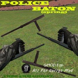 Police Baton SWEP (spring)/полицейские резиновые дубинки