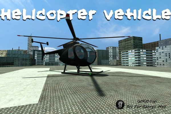 Helicopter vehicle