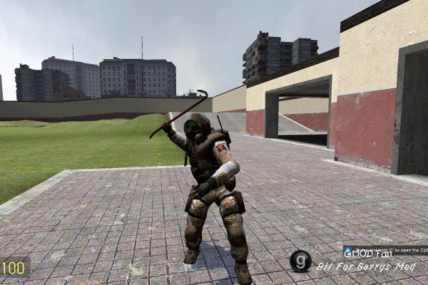 Hooded SAS