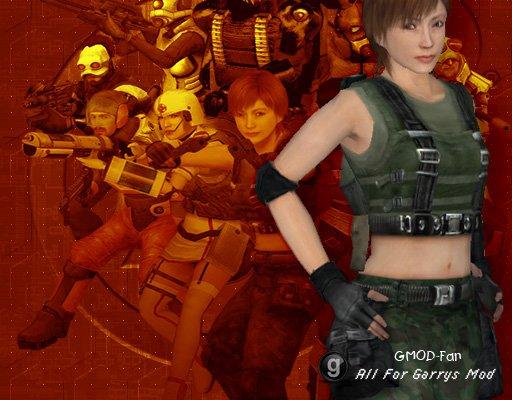 Half-Life 2: Survivor Resistance Models