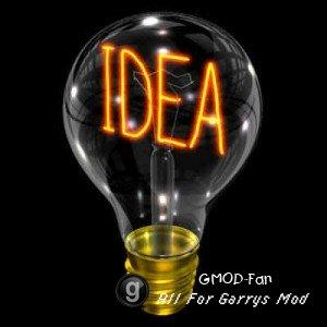 Ваши идеи
