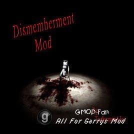 Dismemberment Mod Новая версия.