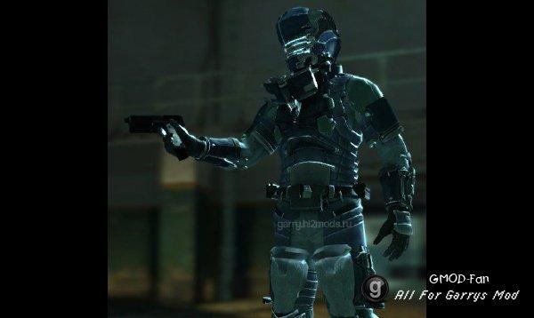 Dead Space Security Suit