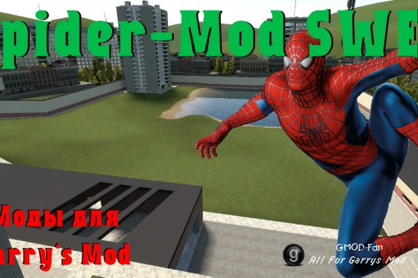 Spider-Mod SWEP - Чем больше сила, тем больше ответственность..