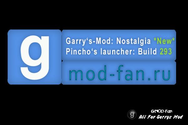 Gmod: Nostalgia Launcher by Pincho