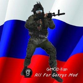 Battlefield 3 Style Russian Playermodels