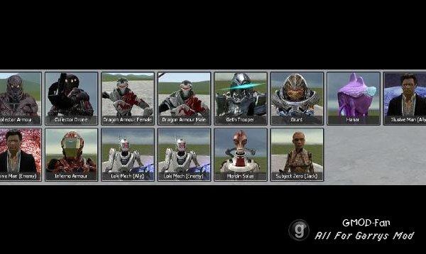 ME2 Players and NPCs