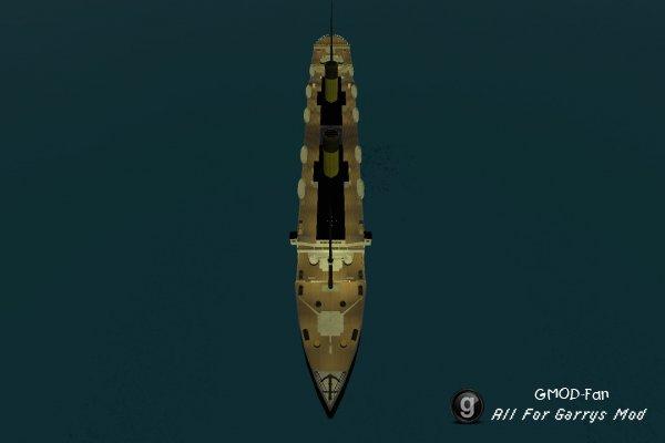 RMS Valiant