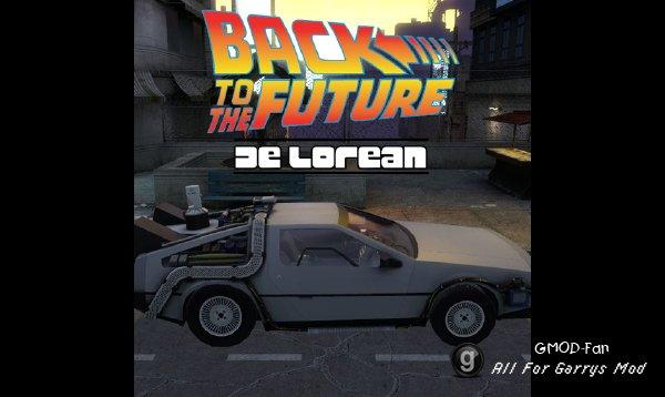 BTTF DMC-12 DeLorean