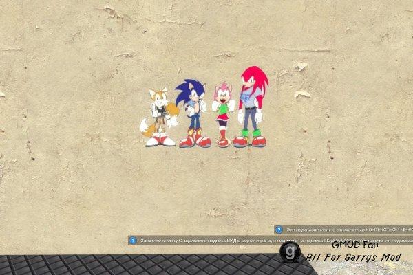 Sonic the Hedgehog - spray pack