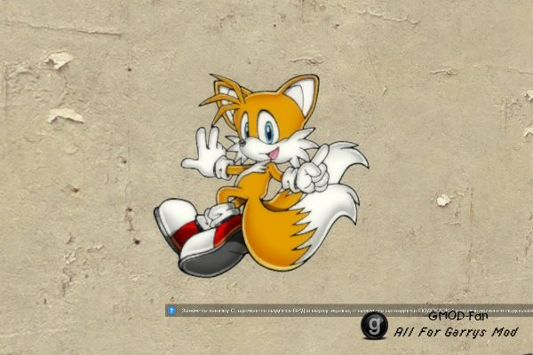 Tails spray pack