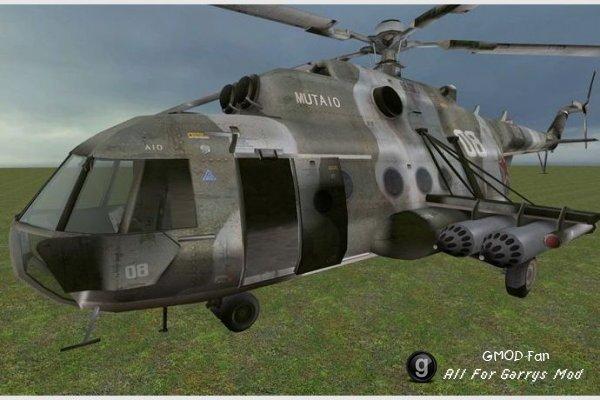 COD4 Chopper w/ Interior