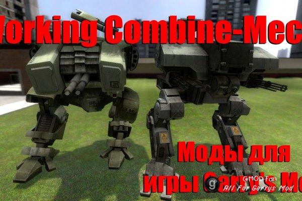 Working Combine-Mech - Оседлай титана