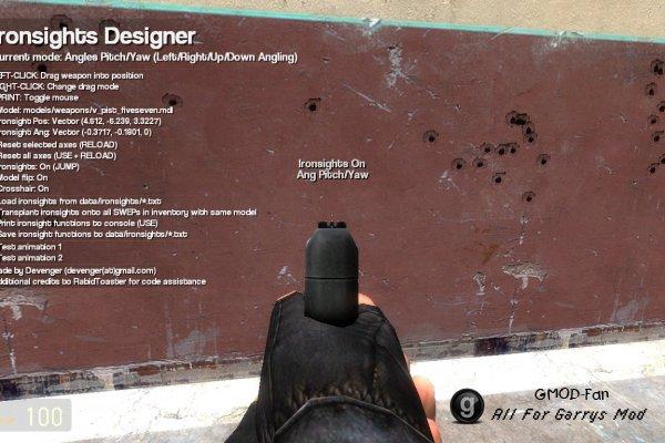 Ironsights Designer v1