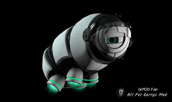 Jerry (Nano-Robot)