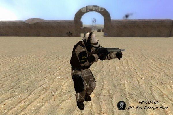 Combine_Desert
