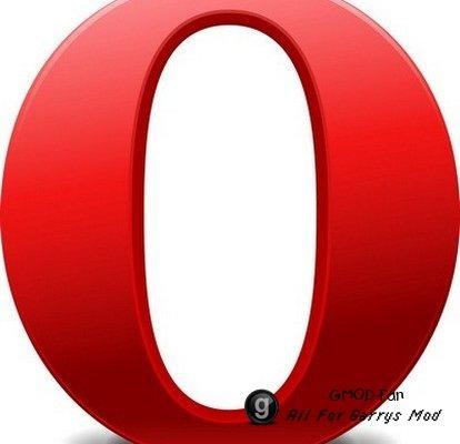 Opera 20.0.1387.77 Final
