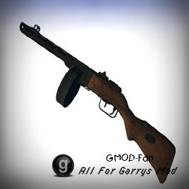 (GDCW) PPSH-41