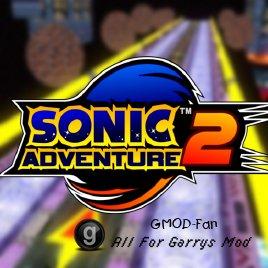 Sonic Vs Shadow Map