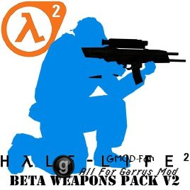Half-Life 2 Beta Weapons Pack V2