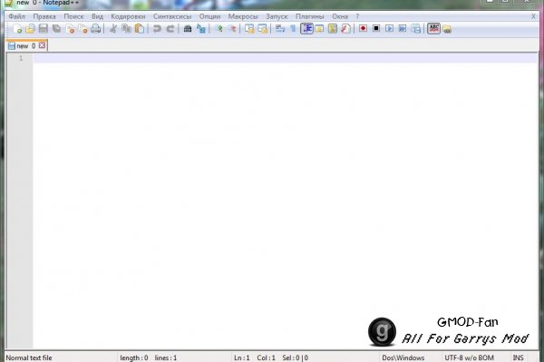 Notepad++ 6.6.7
