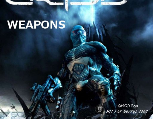 Crysis Weapons Updated