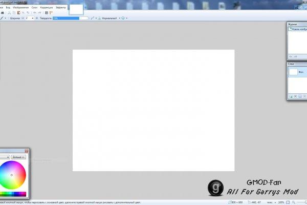 Paint.NET 4.0.9