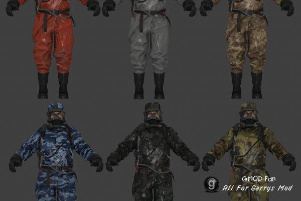 CoD: Ghosts Hazmat suit