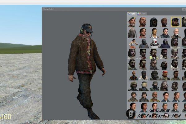 Left 4 Dead PlayerModels Pack