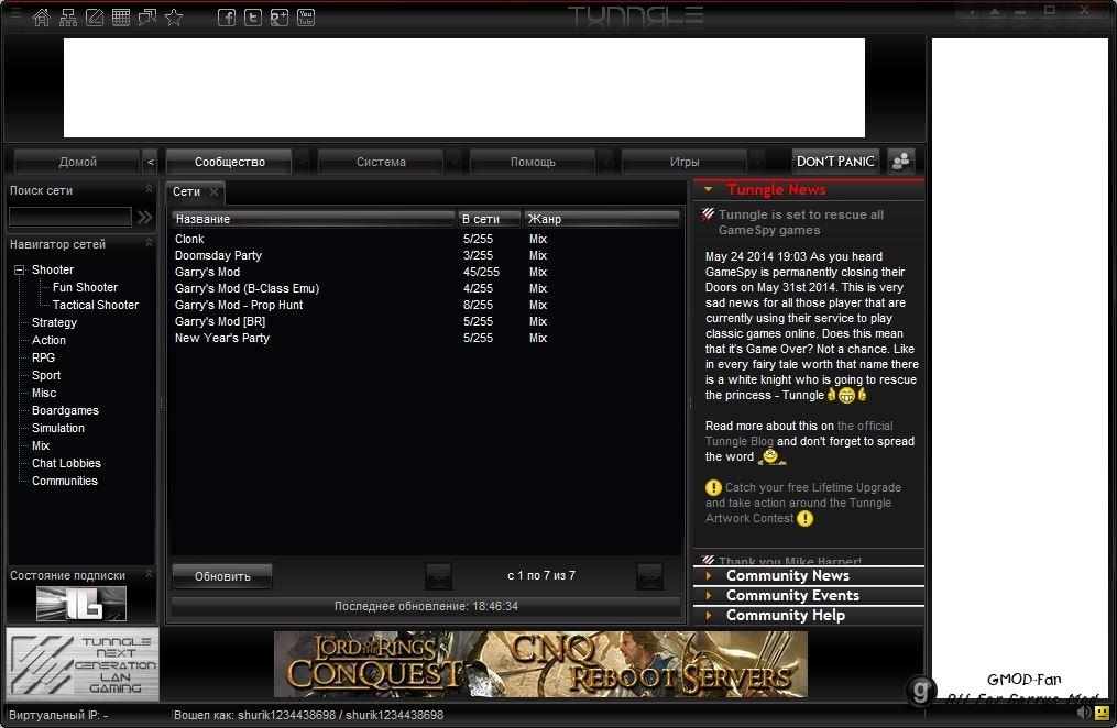 Хорошее казино не лахотрон