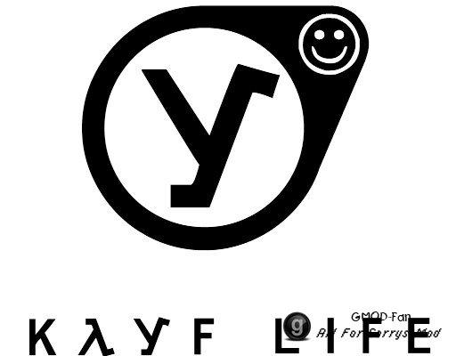 Озвучка и Текстуры из Kayf-Life