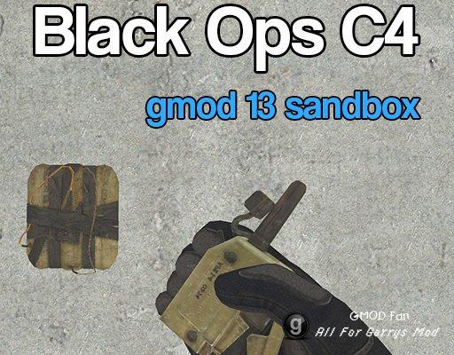 Black Ops C4 (Sandbox)