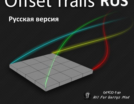 Offset Trails RUS