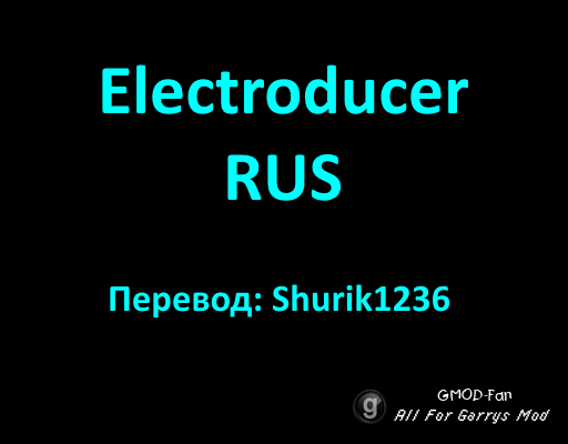 Electroducer RUS